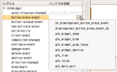 01_anjuta_default_handler.png