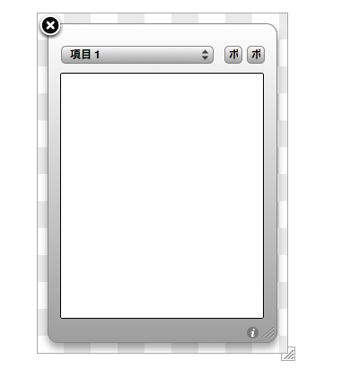 0905_put_resize_png.png