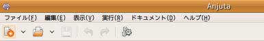 0910_anjuta_menubar_default.png