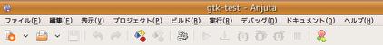 0910_anjuta_menubar_normal.png