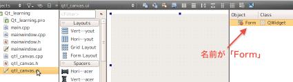 100330_qt_newform_object.png